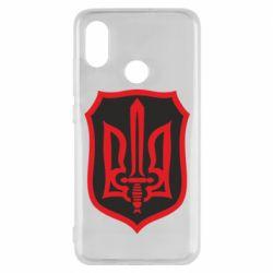 Чехол для Xiaomi Mi8 Shield with the emblem of Ukraine and the sword
