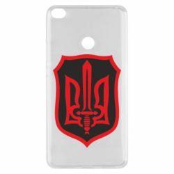Чехол для Xiaomi Mi Max 2 Shield with the emblem of Ukraine and the sword