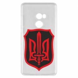 Чехол для Xiaomi Mi Mix 2 Shield with the emblem of Ukraine and the sword