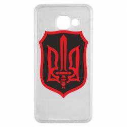 Чехол для Samsung A3 2016 Shield with the emblem of Ukraine and the sword