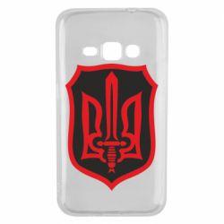 Чехол для Samsung J1 2016 Shield with the emblem of Ukraine and the sword