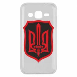 Чехол для Samsung J2 2015 Shield with the emblem of Ukraine and the sword
