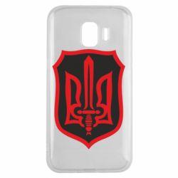 Чехол для Samsung J2 2018 Shield with the emblem of Ukraine and the sword