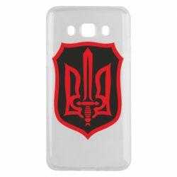 Чехол для Samsung J5 2016 Shield with the emblem of Ukraine and the sword