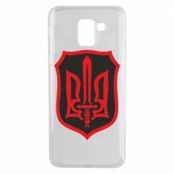 Чехол для Samsung J6 Shield with the emblem of Ukraine and the sword