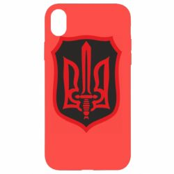 Чехол для iPhone XR Shield with the emblem of Ukraine and the sword