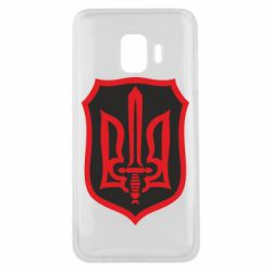 Чехол для Samsung J2 Core Shield with the emblem of Ukraine and the sword