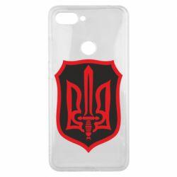 Чехол для Xiaomi Mi8 Lite Shield with the emblem of Ukraine and the sword