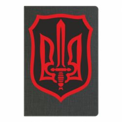 Блокнот А5 Shield with the emblem of Ukraine and the sword