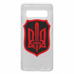 Чехол для Samsung S10 Shield with the emblem of Ukraine and the sword