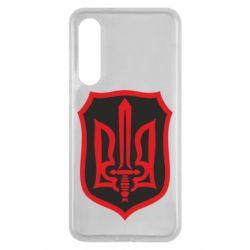 Чехол для Xiaomi Mi9 SE Shield with the emblem of Ukraine and the sword