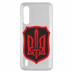 Чехол для Xiaomi Mi9 Lite Shield with the emblem of Ukraine and the sword