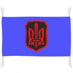 Флаг Shield with the emblem of Ukraine and the sword