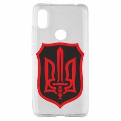 Чехол для Xiaomi Redmi S2 Shield with the emblem of Ukraine and the sword