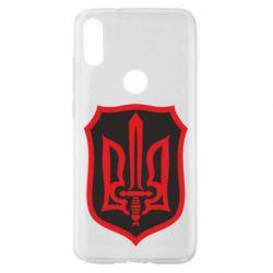 Чехол для Xiaomi Mi Play Shield with the emblem of Ukraine and the sword