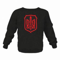 Детский реглан (свитшот) Shield with the emblem of Ukraine and the sword