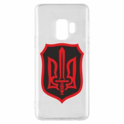 Чехол для Samsung S9 Shield with the emblem of Ukraine and the sword
