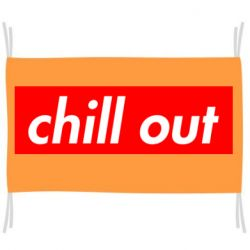 Прапор Сhill out