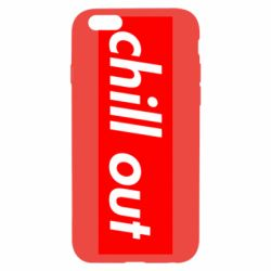 Чохол для iPhone 6/6S Сhill out