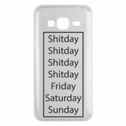 Чехол для Samsung J3 2016 Shitday friday saturday sunday