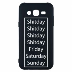 Чехол для Samsung J5 2015 Shitday friday saturday sunday
