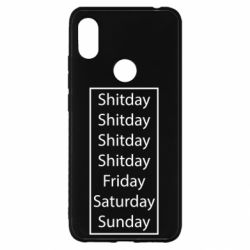 Чехол для Xiaomi Redmi S2 Shitday friday saturday sunday