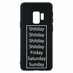 Чехол для Samsung S9 Shitday friday saturday sunday
