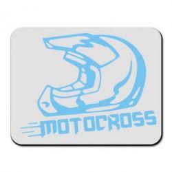 Коврик для мыши Шлем Мотокросс - FatLine