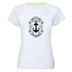 Купить Женская спортивная футболка Шоб вы так жили как прибедняетесь, FatLine