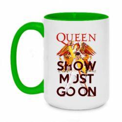 Кружка двоколірна 420ml Show must go on