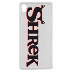 Чехол для Sony Xperia Z3 Shrek - FatLine