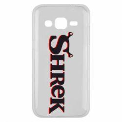Чехол для Samsung J2 2015 Shrek