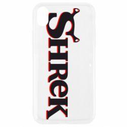 Чехол для iPhone XR Shrek