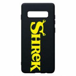 Чехол для Samsung S10+ Shrek