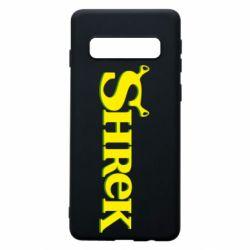Чехол для Samsung S10 Shrek
