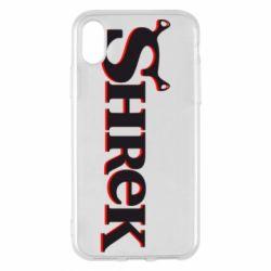 Чехол для iPhone X/Xs Shrek