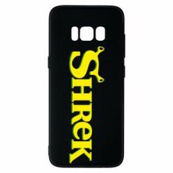 Чехол для Samsung S8 Shrek