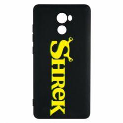 Чехол для Xiaomi Redmi 4 Shrek - FatLine