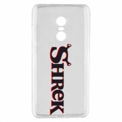 Чехол для Xiaomi Redmi Note 4 Shrek - FatLine