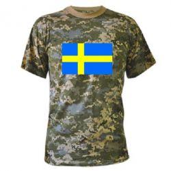 Камуфляжная футболка Швеция - FatLine