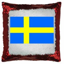 Подушка-хамелеон Швеція