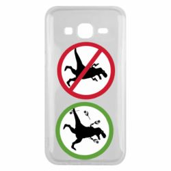 Чохол для Samsung J5 2015 Sign with a dinosaur with a gun and flowers