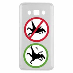 Чохол для Samsung J5 2016 Sign with a dinosaur with a gun and flowers