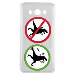 Чохол для Samsung J7 2016 Sign with a dinosaur with a gun and flowers