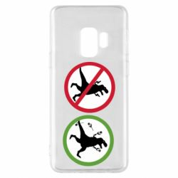Чохол для Samsung S9 Sign with a dinosaur with a gun and flowers