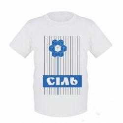 Детская футболка Сіль