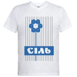 Мужская футболка  с V-образным вырезом Сіль