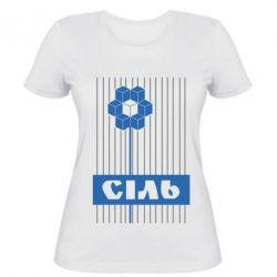 Женская футболка Сіль