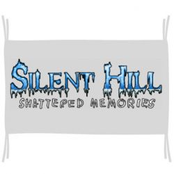 Прапор Silent hill shattered memories