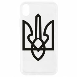 Чехол для iPhone XR Simple coat of arms with sharp corners